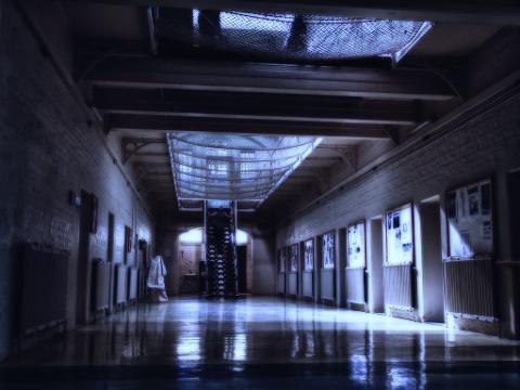 J Ward Overnight Paranormal Investigation